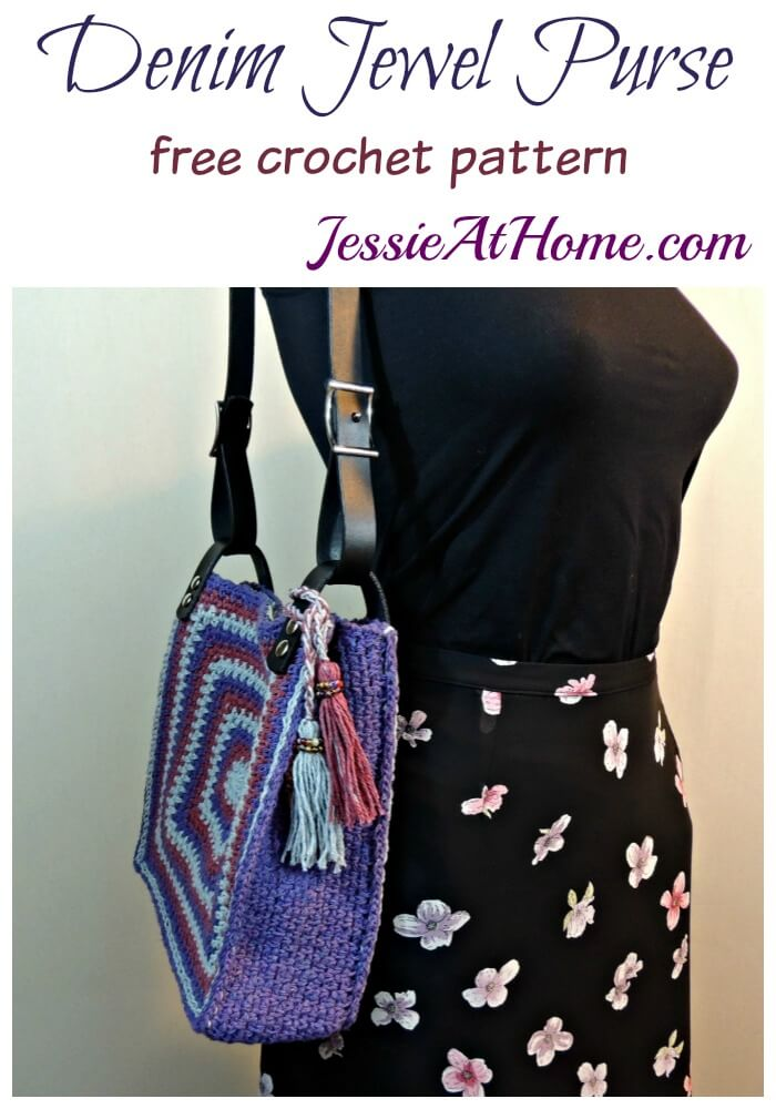 Denim Jewel Purse - free crochet pattern by Jessie At Home
