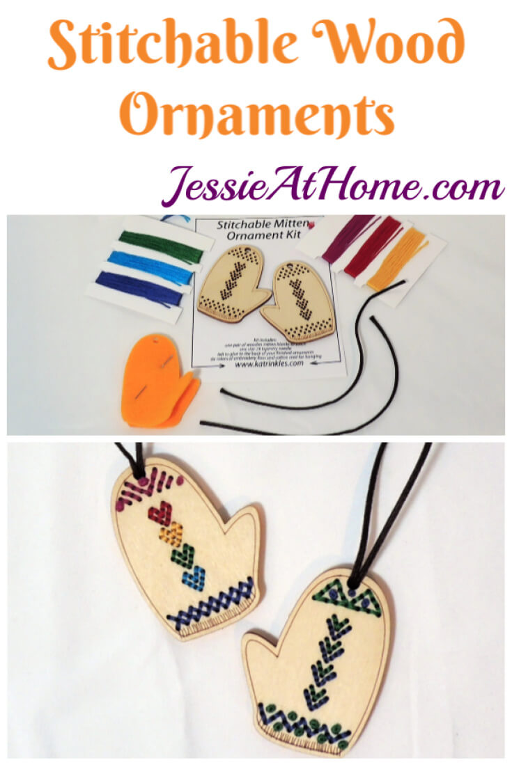 DIY Yarn Ornaments - Yarn themed stitchable wood ornaments for any time from Katrinkles