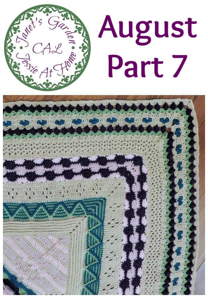 Crochet Heart Stitch & Rose Stitch - Janet's Garden CAL by Jessie At Home - August