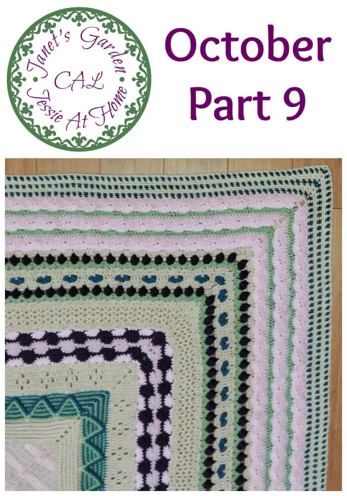 Classic Crochet Stitch: the Linen Stitch featured in Janet\'s Garden CAL for October